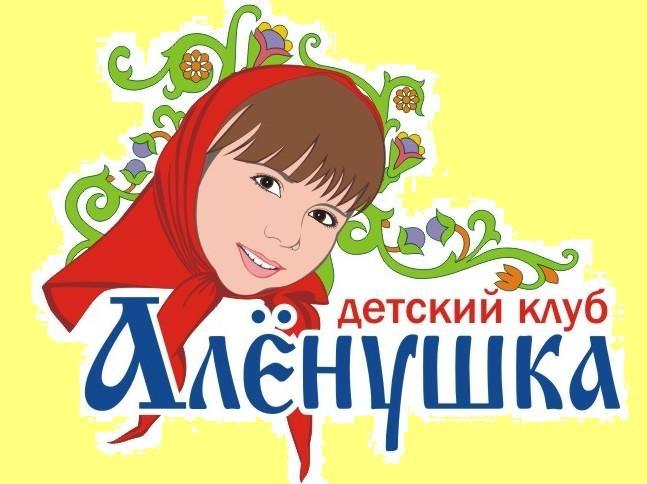 Alenuchka