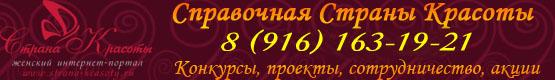 Banner Dlya spravochnoi