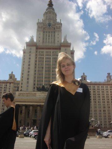 Елена Рогашкова