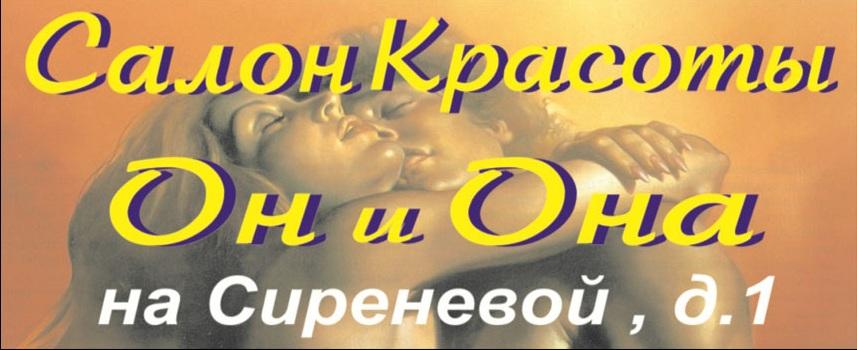 logo_onona