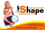 Shape женский фитнес клуб и SPA